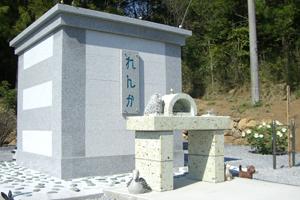 合同ペット墓イメージ